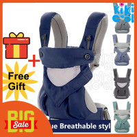 Ergonomic Gendongan Bayi 360 Cool Air 4 in 1 Baby Carrier L429273