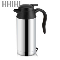 Hhihi New Stainless Steel Electric Car Kettle Heating Coffee Mug