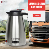 Stainless Steel Electric Car Kettle Automobile Electric Heating K M386