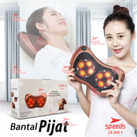 Bantal Pijat portable Car and Home Masaage Pillow 202-01