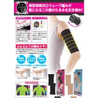 【MURMER】Calorie Off Arm / Upper Arm Shape Shaper / Pengecil