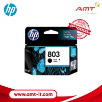 Tinta HP 803 Economy Black Ink Cartridge (3YP42AA) Original