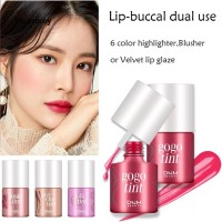 ★Hu Cheek Blusher Non-stick Lip Gloss Glaze Lipstick Face Contour