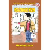 Buku, Kariage Kun 61⭐57683
