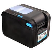 BEST Xprinter POS Thermal Receipt Printer 80mm - XP-370B - Black