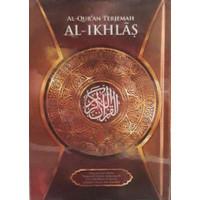 Buku, Al Quran Terjemah Al Ikhlas A5 Kecil Hc⭐57351