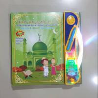 E BOOK MUSLIM 4 BAHASA ORIGINAL