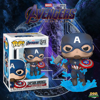 Funko POP! Avengers - Captain America with Broken Shield and Mjolnir