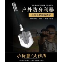 Sekop Pisau Kompas Bottle Opener Tactical Self Defense 35cm - DW-45120