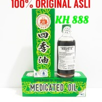 Obat China Cina Four Season Medicated oil 40 ml - Minyak angin seciyu