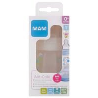 ORAMI - MAM Anti Colic Bottle Ivory 160ml Frog
