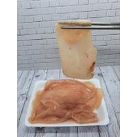 Daging Fillet Ayam Slice 500gr