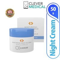 Illuminare Brightening Night Gel 50 Gr / Perawatan Wajah / Cream Malam