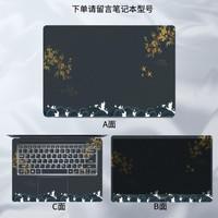 Stiker Skin Pelindung Layar Laptop Untuk Asus A412F X509F X512F X507M