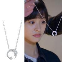 BS1 Meteor Garden Same Paragraph Silver Moon Star Necklace Jewelry Bir