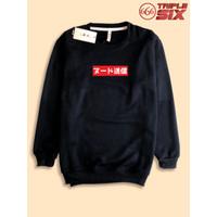 Sweater Sweatshirt Meme Send nudes Japan