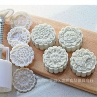 Cetakan Kue Bulan Mould Mold / Moon Cake Press Plunger 50gr