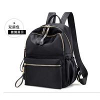 Ready Stock!! Paula Tas Ransel Backpack Moonbyul Korea Lokal D3 Murah