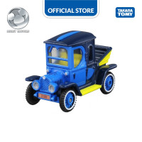Tomica DM Highhat Classic Dory