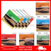 DAddario Guitar String EXL110 Nickel Wound Electric 10-46 D'Addario