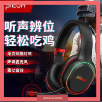 PICUN Wireless Bluetooth Headphone Gaming Stereo LED with Mic - P80S