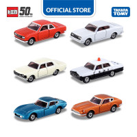 [BUNDLE] Tomica 50th Anniversary Set (Set of 6)