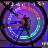 Tutup Pentil LED 7-Warna untuk Sepeda / Sepeda Motor (1 Set Isi 2)