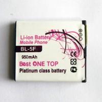 Nokia N98 Best One Top BL-5F Baterai