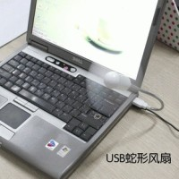 Kipas Angin USB Leher Fleksibel