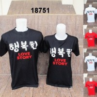 couple shirt love story