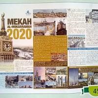 POSTER MEKKAH AL-MUKAROMAH 2020