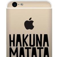 Tokomonster Decal Sticker Hakuna Matata New Iphone