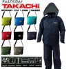 Jas Hujan / jaket waterproof Takachi Japan ultimateseries. Berhadiah !
