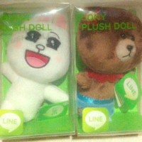 Boneka Line cony & brown