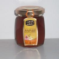 Madu Al Shifa 125 gr 125gr