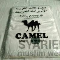 Kain Ihram Haji/Umrah Pria - Camel (High Quality)