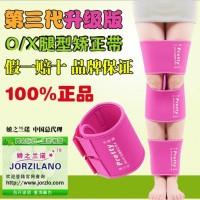 Jorzilano leg ( yang terganggu oleh kaki O / X kaki )