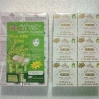 Sabun Beras Thailand / Rice Soap