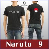 Kaos Clan Uchiha 4 - Naruto