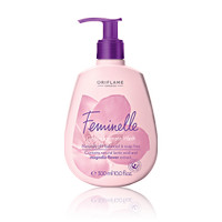 Feminelle Gentle Intimate Wash