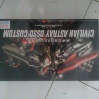 Gundam Cilivian Astray DSSD HIGH GRADE 1:144 HG Hongli