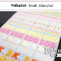 Polkadot Sticker. Name Label Small. Stiker fancy cocok untuk nama dewasa juga anak buku, tas, sekolah, hadiah