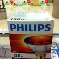 bohlam infraphill phillips ( lampu terapi )
