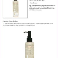 Rice Water Bright Cleansing Light Oil  The Face Shop
