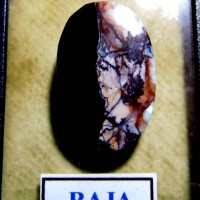 Batu liontin Sultan Mahmud Badaruddin II