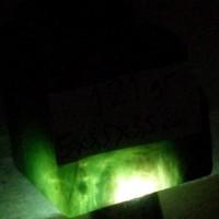 Green Tadulako (LIDAH BUAYA) SUPER
