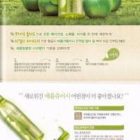 [INNISFREE] Apple Juicy Cleansing Oil 150ml