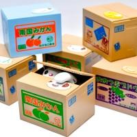 GARANSI Celengan Hidup Kotak / Karakter Binatang / Mischief Saving Box