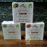 sabun beras thailand best seller