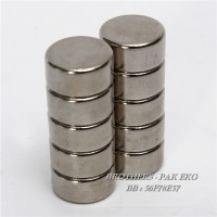 Magnet Silver Kuat Neodymium Super Strong 10x2mm Coin/ Disc